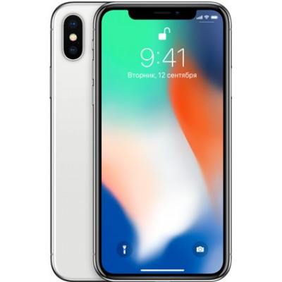 Купить Apple iPhone X 64Gb Silver в Туле